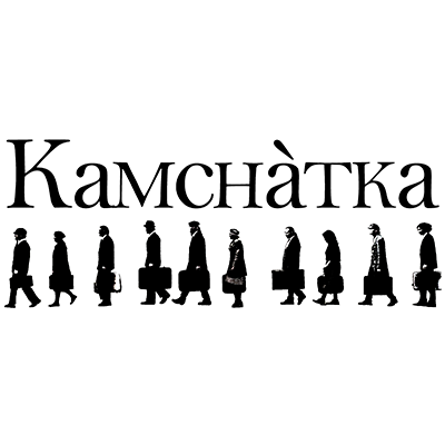 Kamchàtka // The Big Feast @ Stoke-on-Trent, UK